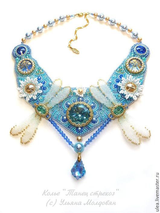 Колье из бисера Танец стрекоз. Нарядное небесно-голубое колье. Стрекозы и цветы из бисера. Авторское украшение Ульяны Молдовян.