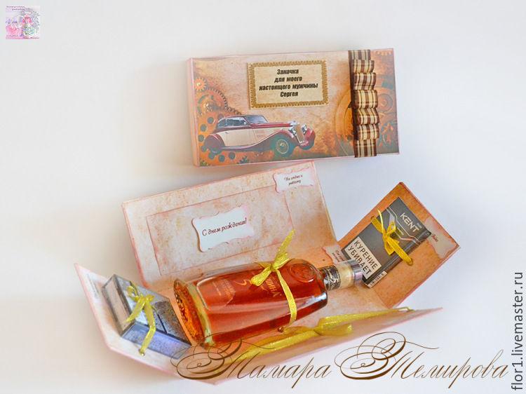 Сертификат на массаж в подарок для мужчины своими руками