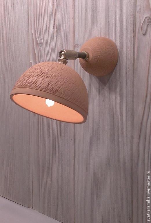 Настенный керамический светильник (бра) «Бисквит», Бра, Москва,  Фото №1