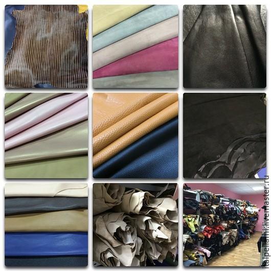Шитье ручной работы. Ярмарка Мастеров - ручная работа. Купить Итальянская кожа ПРЕМИУМ класса для пошива обуви.. Handmade. Разноцветный