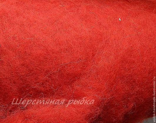 Валяние ручной работы. Ярмарка Мастеров - ручная работа. Купить Кардочёс Новозеландский (латвийский)-шерсть для валяния-красный. Handmade. Шерсть