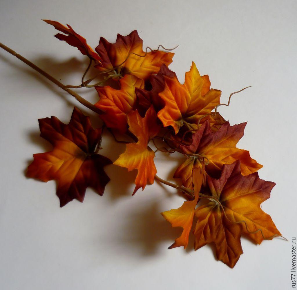 Кленовые листья своими руками фото