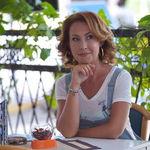 Katerina Anisimova - Ярмарка Мастеров - ручная работа, handmade