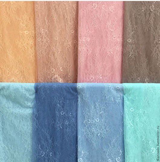 Шитье ручной работы. Ярмарка Мастеров - ручная работа. Купить Кружево шантилье ( цвета в ассортименте ). Handmade. Комбинированный
