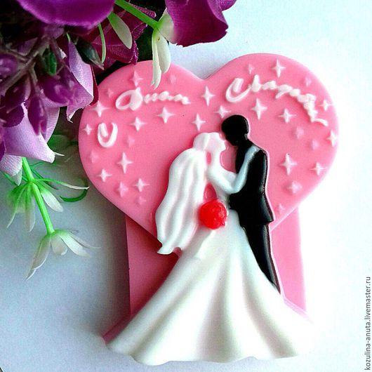 мыло на свадьбу,совет да любовь,мыло молодоженам