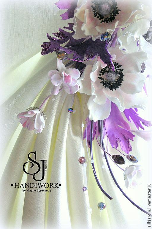 Сон купить цветы заказ цветов аранжерея