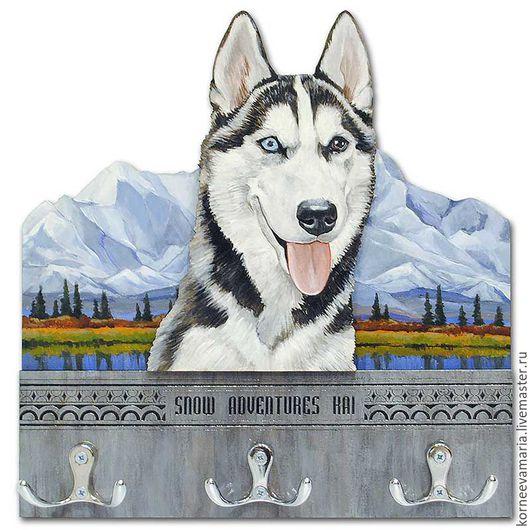 Аксессуары для собак, ручной работы. Ярмарка Мастеров - ручная работа. Купить Вешалка для поводков «Хаски #10». Handmade. Вешалка для ключей