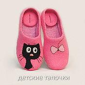 Обувь ручной работы handmade. Livemaster - original item Children`s felted Slippers,