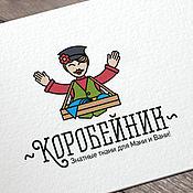 Визитки ручной работы. Ярмарка Мастеров - ручная работа Логотип Коробейник для магазина тканей, фурнитуры, бижутерии. Handmade.