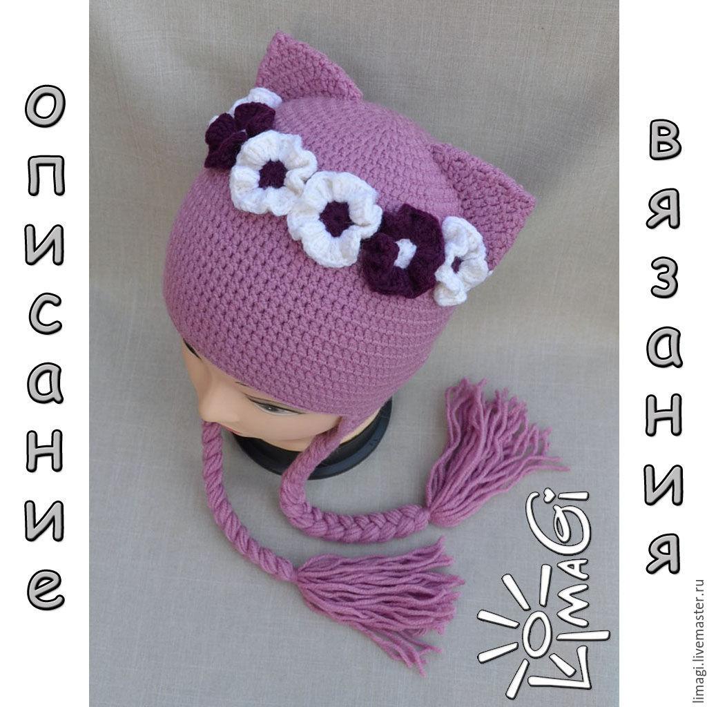 """Шапочка """"Кошка в веночке"""" - описание вязания, Схемы для вязания, Ромны,  Фото №1"""
