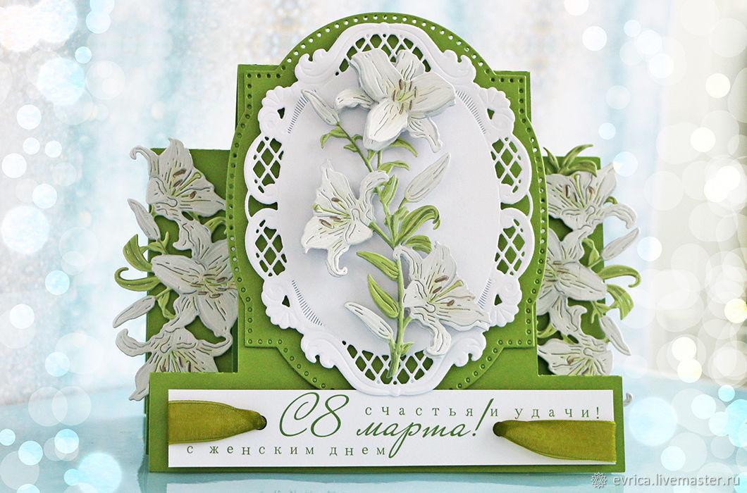 Скрапбукинг открытки с лилиями, котя приколы