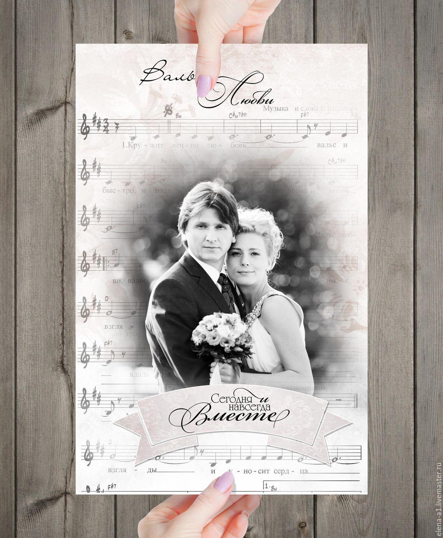 Календарь на годовщину свадьбы, Фото, Москва,  Фото №1