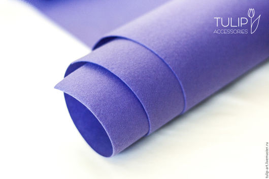 Валяние ручной работы. Ярмарка Мастеров - ручная работа. Купить Фетр фиолетовый жесткий 1,2 мм Корея полиэстер. Handmade.