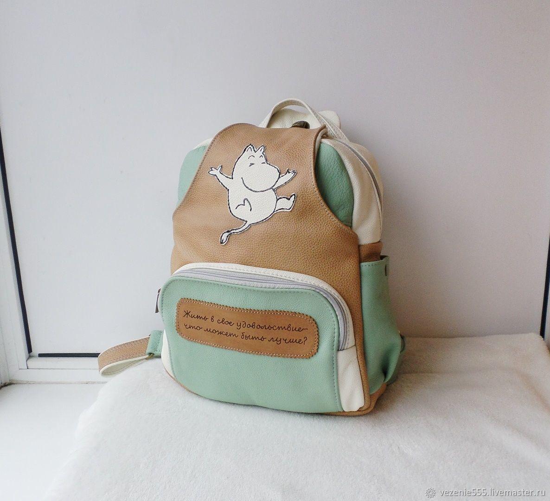 Рюкзак кожаный с аппликацией и гравировкой на заказ для Светланы, Рюкзаки, Ногинск,  Фото №1