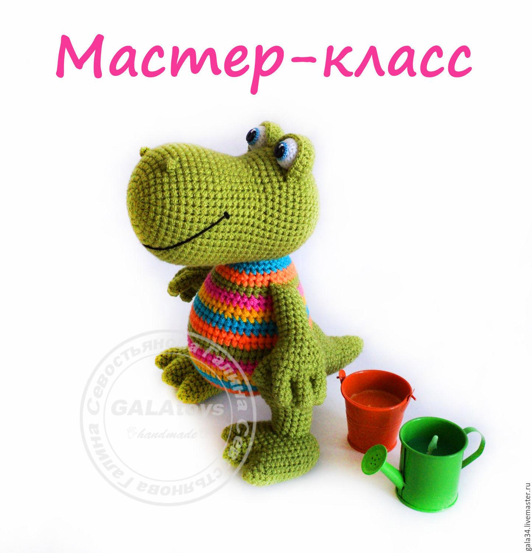 Master-class Crocodile rainbow Knitted toy, Knitting patterns, Volgograd,  Фото №1