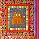 Кот Мякиш  - фрагмент одеяла