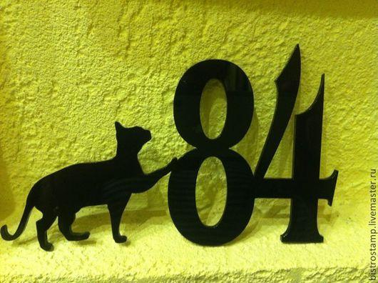 Номер квартиры для кошатников