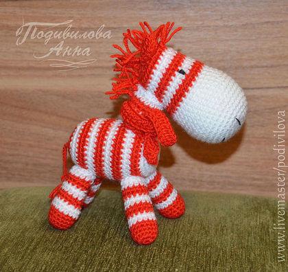 Игрушки животные, ручной работы. Ярмарка Мастеров - ручная работа Зебра Веселая,большая,амигуруми,игрушка-зебра вязаная,лошадка. Handmade.