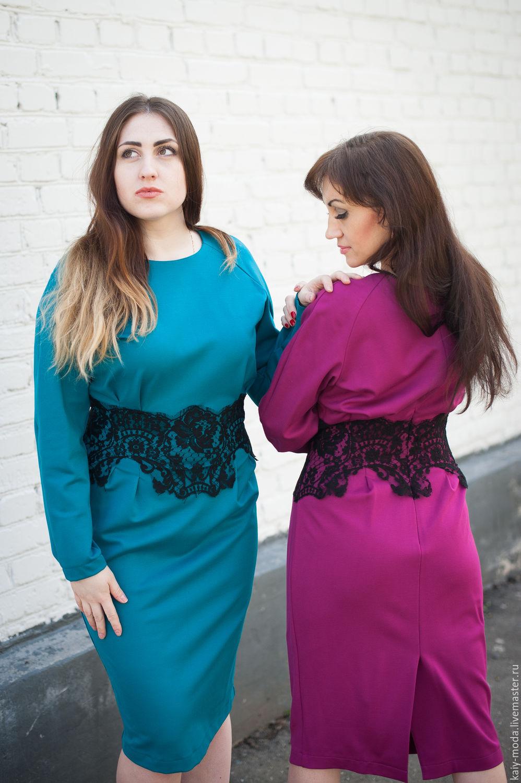 Фуксия платье с кружевом