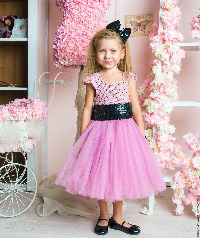 Купить Платье Скидки