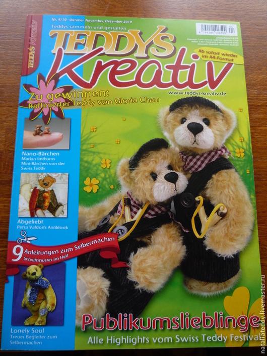 Обучающие материалы ручной работы. Ярмарка Мастеров - ручная работа. Купить Журнал Teddys Kreativ 4/2010. Handmade. Журнал