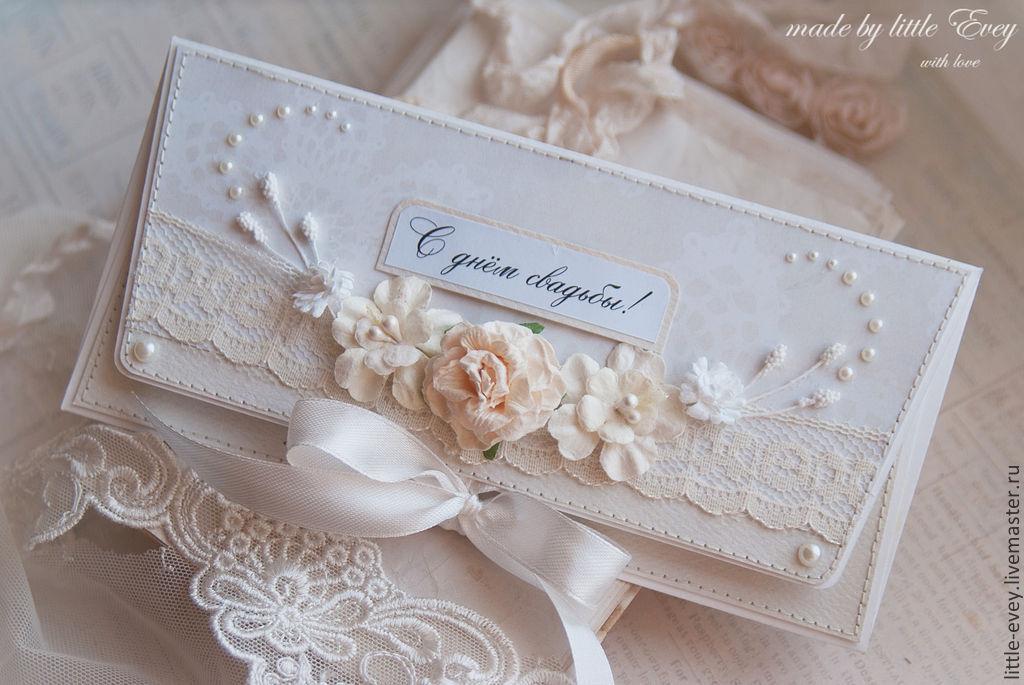 Конверты скрапбукинг свадебные