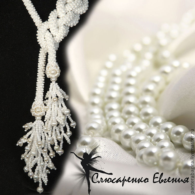 Lariat Pearls, Lariats, Moscow,  Фото №1