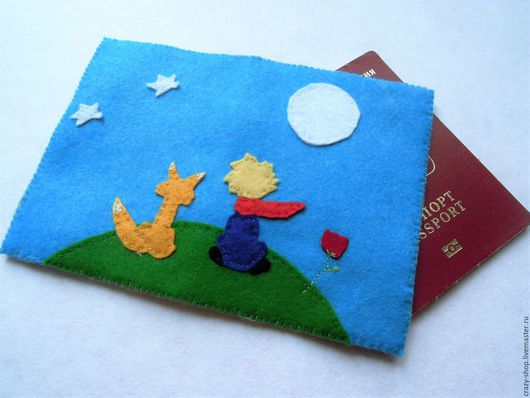 Обложка для паспорта `Маленький принц`