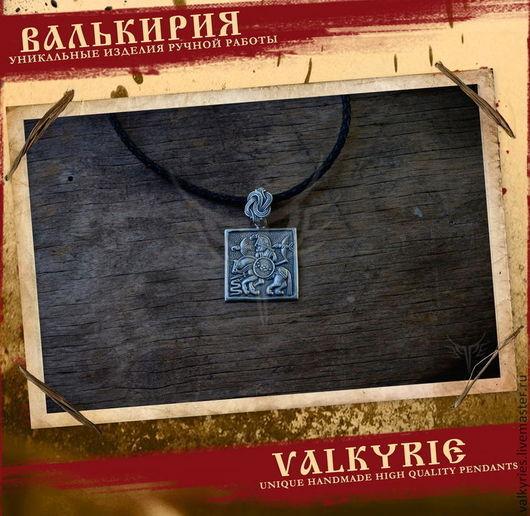 Кулоны и подвески ручной работы  из серебра 925 пробы.Подвеска Один. Мастерская Валькирия.