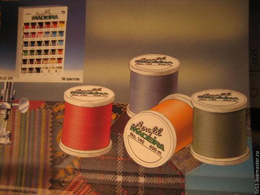 Шитье ручной работы. Ярмарка Мастеров - ручная работа. Купить Швейные нитки немецкой фирмы Мадейра Аэрофил и Боббинс. Handmade.