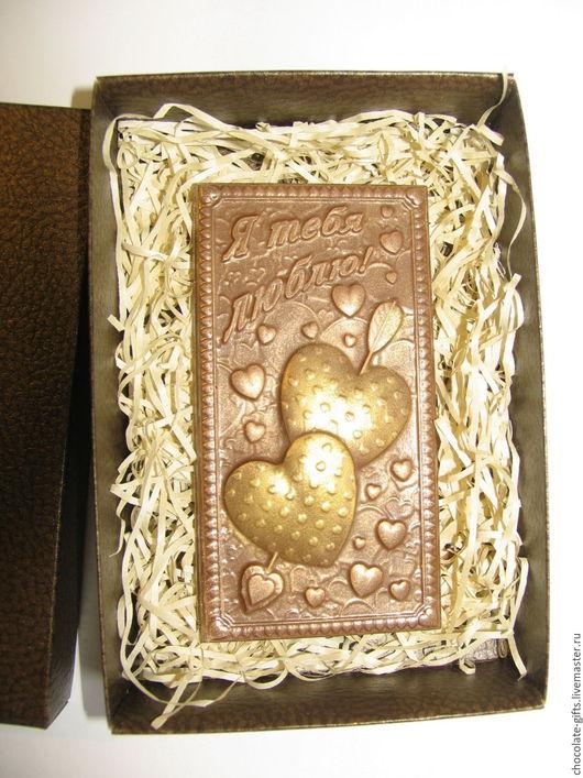 Подарки для влюбленных ручной работы. Ярмарка Мастеров - ручная работа. Купить Открытки. Handmade. Коричневый, сувенир, Признание в любви, шоколад