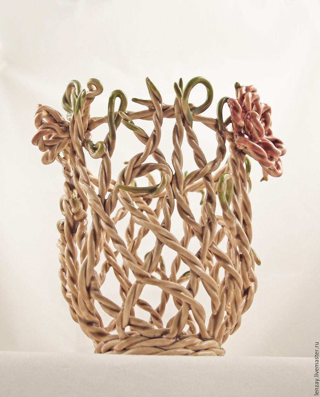 Ажурная плетеная ваза `Веревочная`. Выста 25 см. Плетеная керамика и цветы в керамике Елены Зайченко