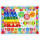 Basebord 'Cheerful rainbow', Busyboards, Yoshkar-Ola,  Фото №1