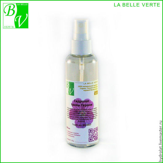 Магазин гидролатов la Belle Verte. Гидролат Герани. 100% натуральный продукт. Органик. Получен методом паровой дистилляции. Не содержит спирта, искусственных добавок и консервантов.