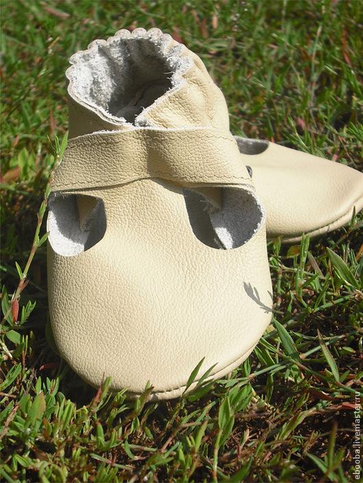 Кожаные чешки тапочки пинетки сандалии бежевые ebooba
