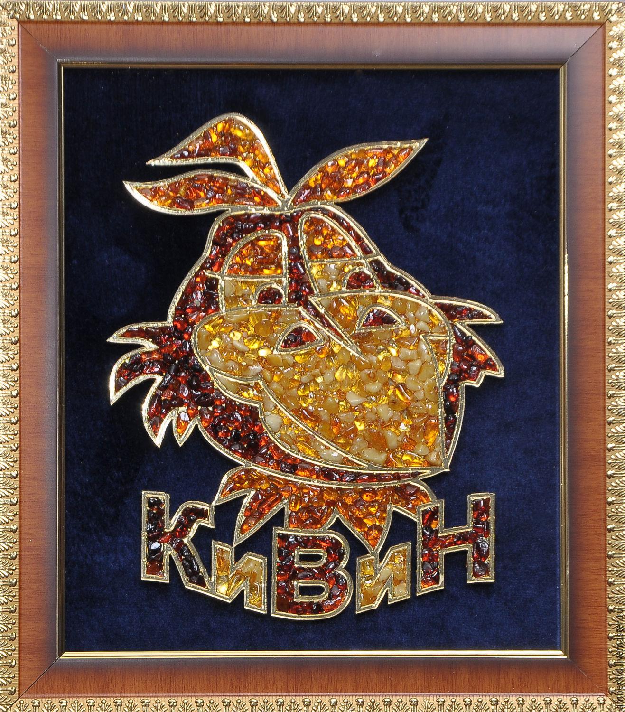 Panels of amber Kivinen.It's a great souvenir to all participants and spectators wailing kivin!