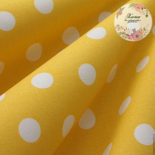 Шитье ручной работы. Ярмарка Мастеров - ручная работа. Купить Ткань хлопок Горох на желтом фоне. Handmade. Хлопок купить