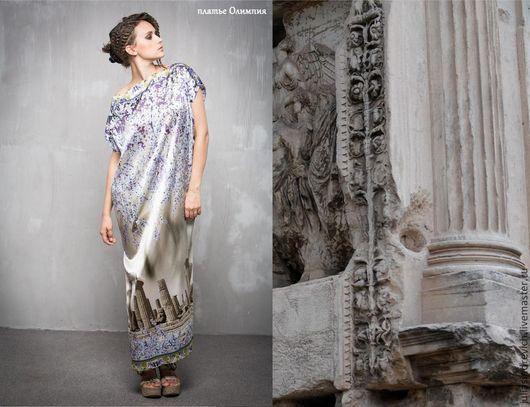 ГА_032 Платье Олимпия длина125см, именной натуральный шелк+эластан Dolce&Gabbana. Металлический пояс с карабиновой застежкой и декоративная медная булавка в комплекте. Обладание этим платьем принесет
