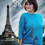"""Одежда ручной работы. Ярмарка Мастеров - ручная работа Джемпер """"Вечер в Париже"""". Handmade."""