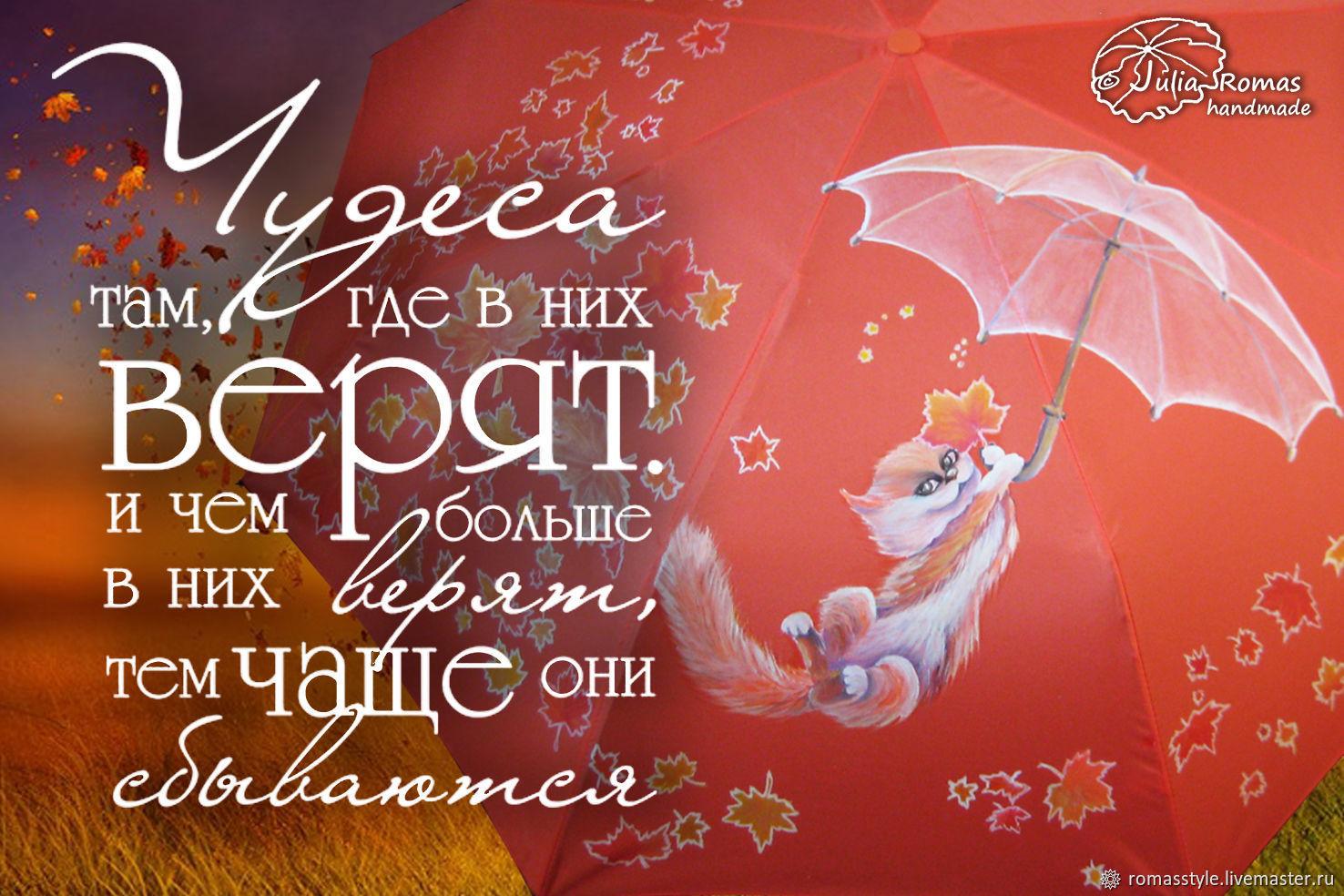 """Открытка-мотиватор """"Чудеса там, где в них верят"""", Открытки, Санкт-Петербург,  Фото №1"""