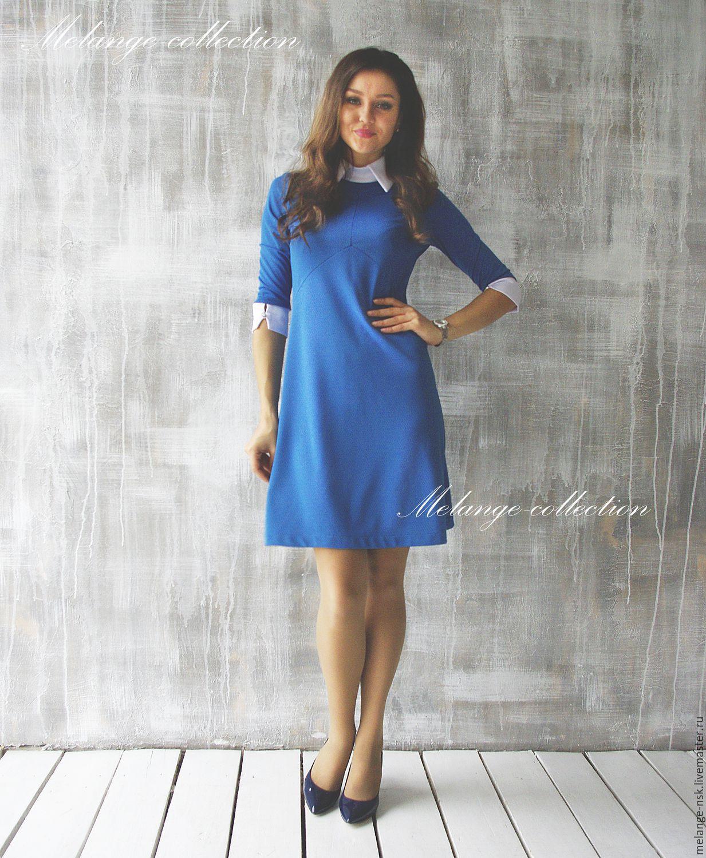 Синие платья с белым воротничком