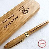 Подарки ручной работы. Ярмарка Мастеров - ручная работа Именная ручка с гравировкой в футляре из дерева. Handmade.