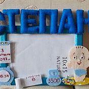 Сувениры и подарки handmade. Livemaster - original item Photo frame-metric. Handmade.