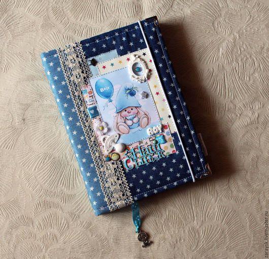 Для новорожденных, ручной работы. Ярмарка Мастеров - ручная работа. Купить Мамин дневничок для мальчика. Handmade. Комбинированный, ежедневник развития