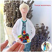 Куклы и игрушки ручной работы. Ярмарка Мастеров - ручная работа Портретная кукла Тильда-воспитатель детского сада. Handmade.