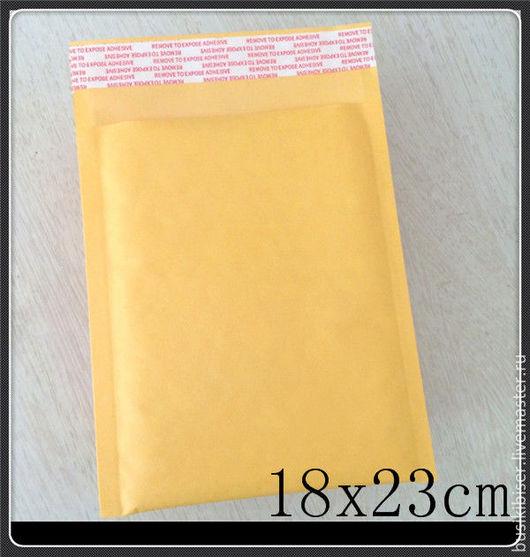 Почтовые конверты с защитной пузырьковой плёнкой 18см. х 23см.
