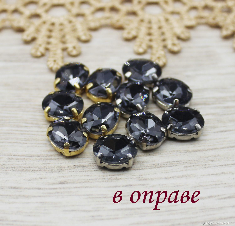 Glass Rhinestones ovals 8h10 mm Black diamond in gray and gold.rims, Rhinestones, Solikamsk,  Фото №1