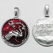 """Медали ручной работы. Ярмарка Мастеров - ручная работа Медальон украшение - """"Блажен любящий"""". Handmade."""