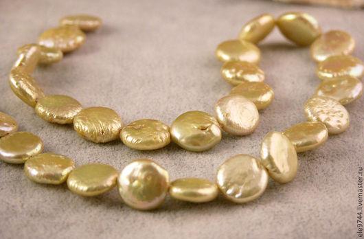Для украшений ручной работы. Ярмарка Мастеров - ручная работа. Купить (+-) 12х3мм. Жемчуг  натуральный  золотой. Handmade.