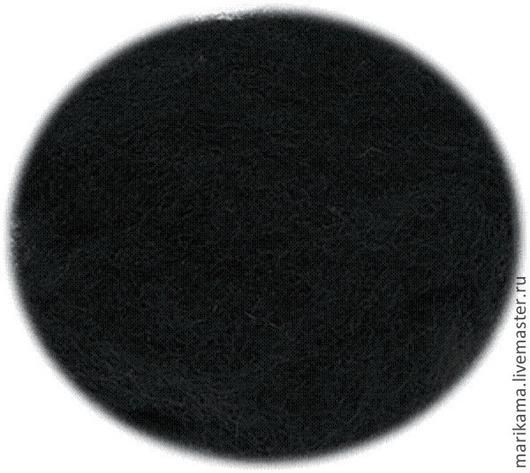Валяние ручной работы. Ярмарка Мастеров - ручная работа. Купить Бергшаф 100г черный (кардочес 29-30 микрон). Handmade.